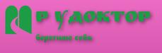 РуДоктор