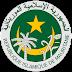التدريس بموريتانيا