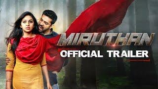 Miruthan – Official Trailer _ Jayam Ravi, Lakshmi Menon _ D. Imman _ Shakti Soundar Rajan