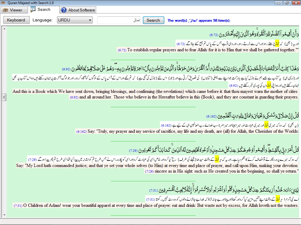 quran audio for free download