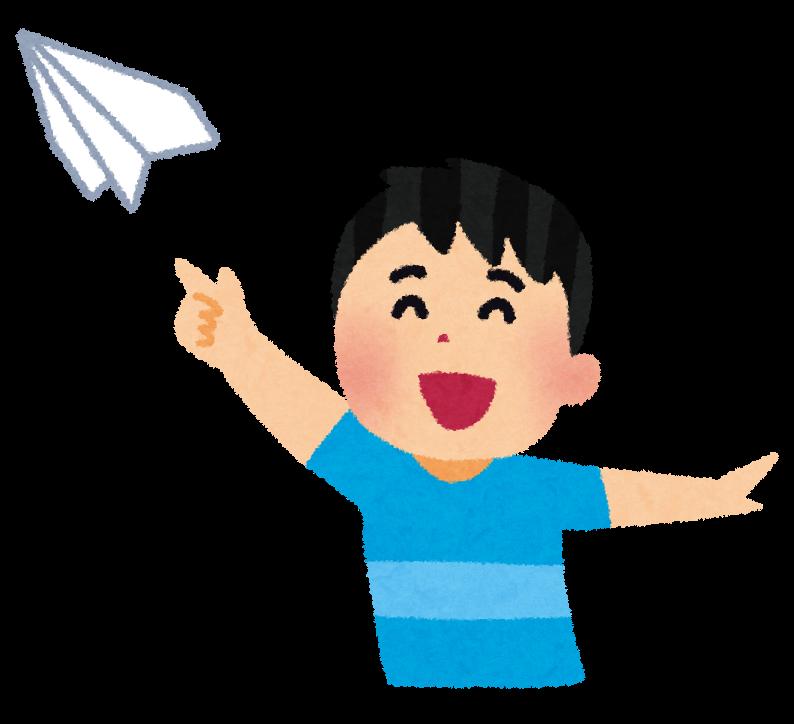 紙飛行機を投げる男の子のイラスト