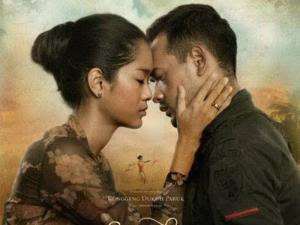 Film INDONESIA 2011 Sang Penari