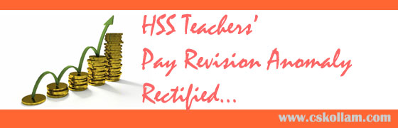 HSS Teachers Pay Revision Anomaly Rectified