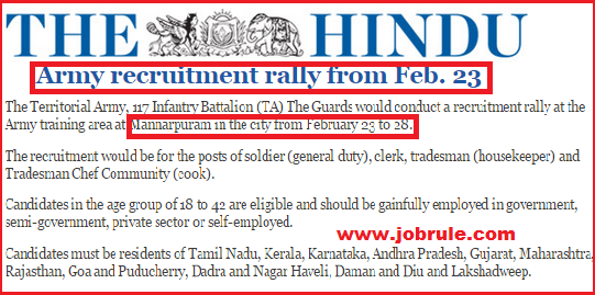 Territorial Army Direct Recruitment Rally in Mannarpuram (Tiruchippalli-TN) 117 Infantry Battalion Guards From 23rd to 28th February 2015