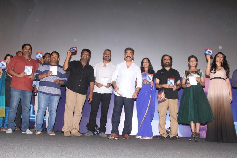 Thoonga Vaanam Movie Audio Launch