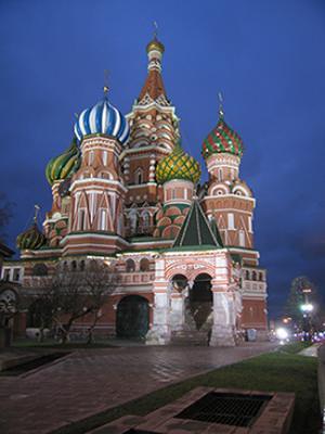 Meineke в России