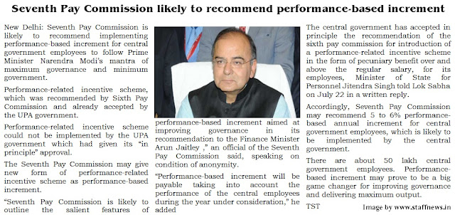 performance-based-increment-in-7th-cpc