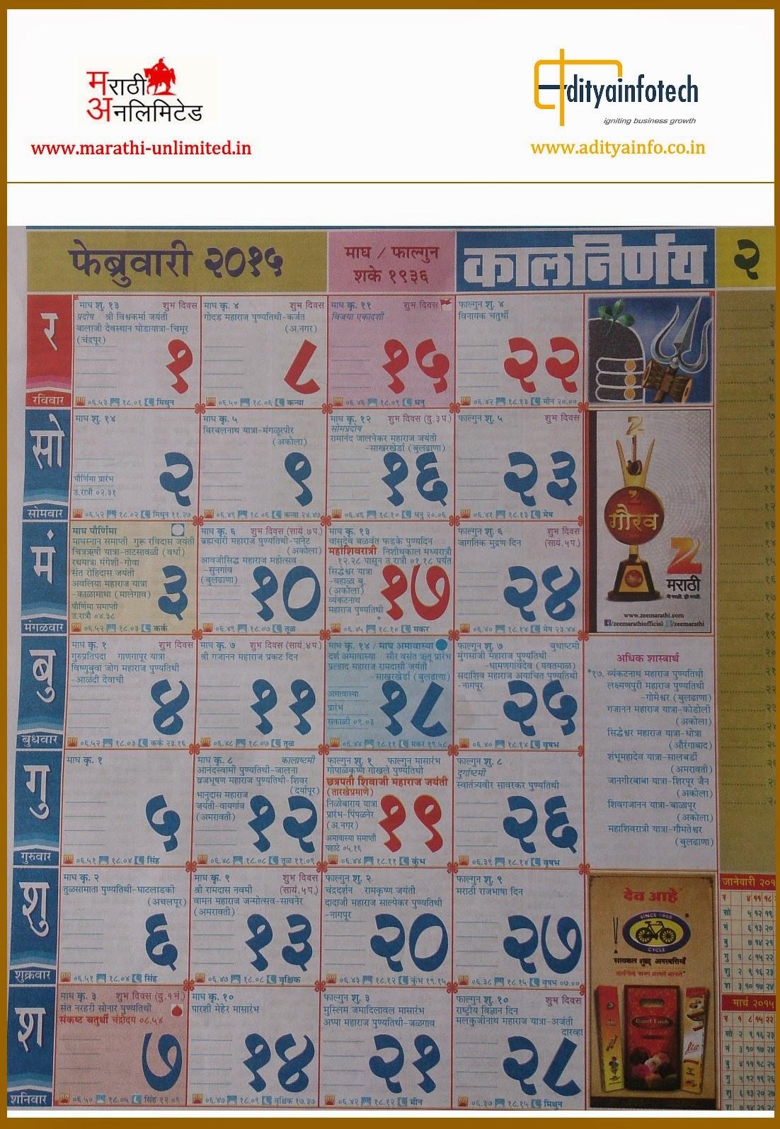 Forex trading in marathi language