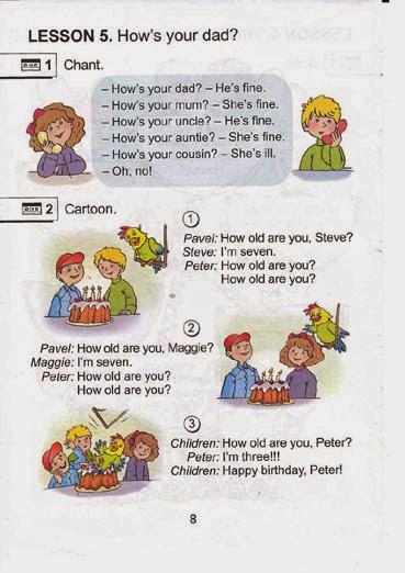 Учебники По Математики Для 7 Класса