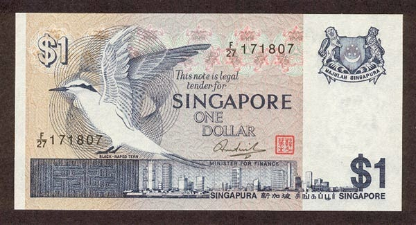 Singapore dollar SGD currency notes Bird Series
