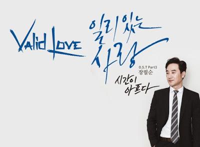 Sinopsis Drama Korea Valid Love Episode 1-Tamat