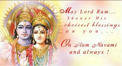 Ram Navami SMS Quote in Hindi 8th April 2014