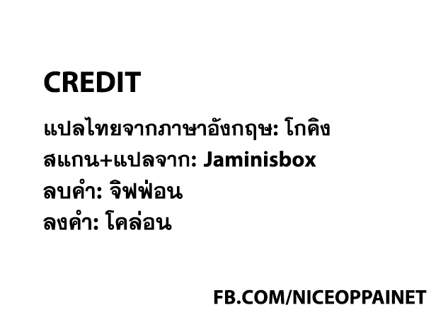 One Piece ตอนที่ 880 TH แปลไทย