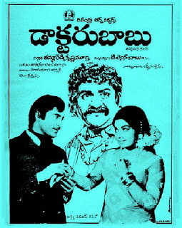 Doctor BAbu Telugu Mp3 Songs Free  Download  1973