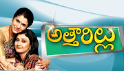 Watch All episodes of Attarillu Telugu Daily Serial