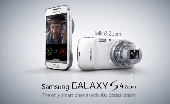 Produk Terbaru Samsung - Samsung Galaxy S4 Zoom