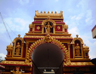 shree durga parameshwari temple