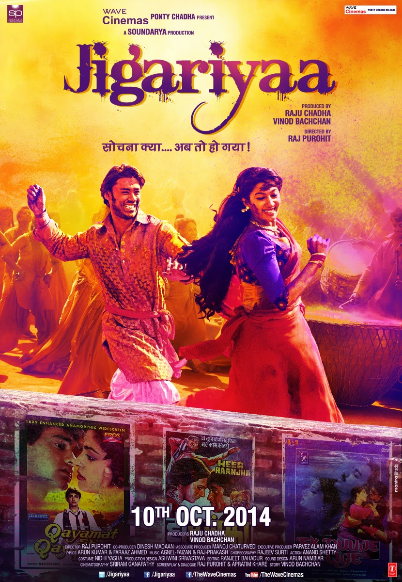 Watch Jigariyaa (2014) Non Retail DVDRip Hindi Full Movie Watch Online For Free Download