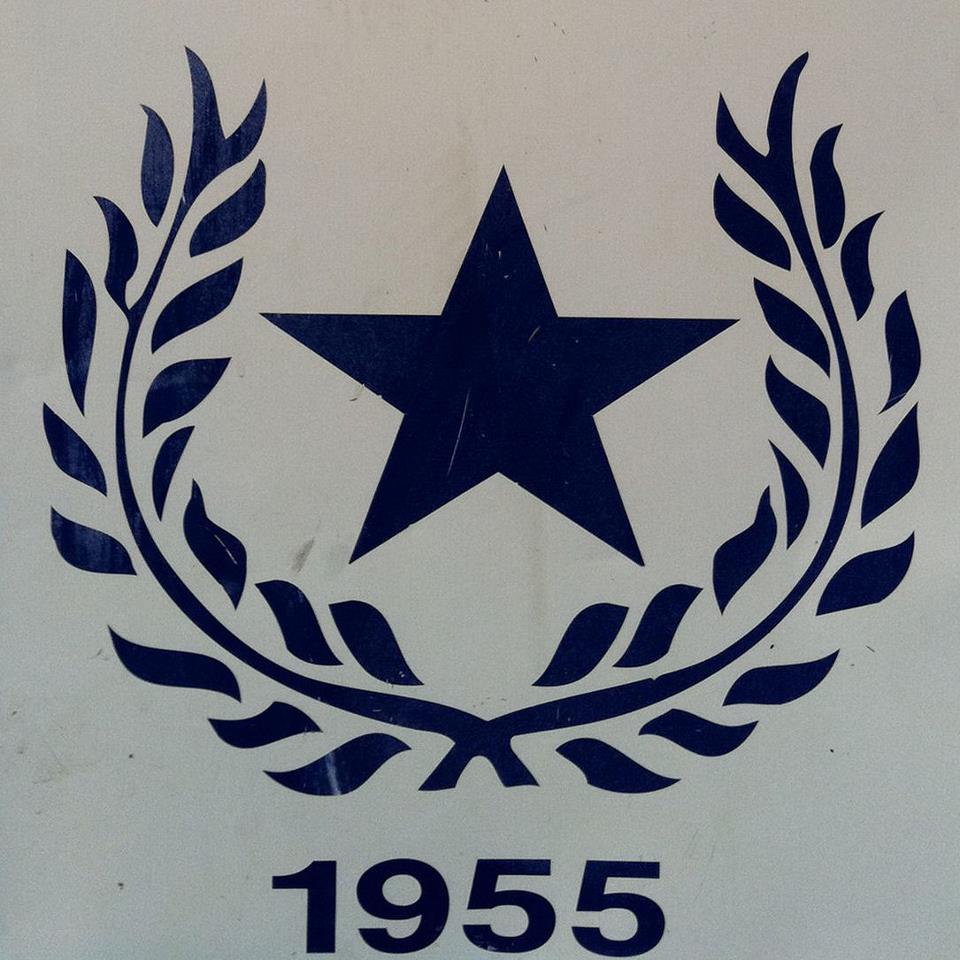 Α.Π.Σ.ΑΣΤΕΡΑΣ ΑΡΦΑΡΩΝ 1930-55