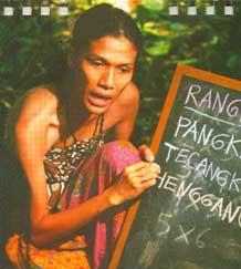 Saur Marlina Manurung - Film - Penghargaan
