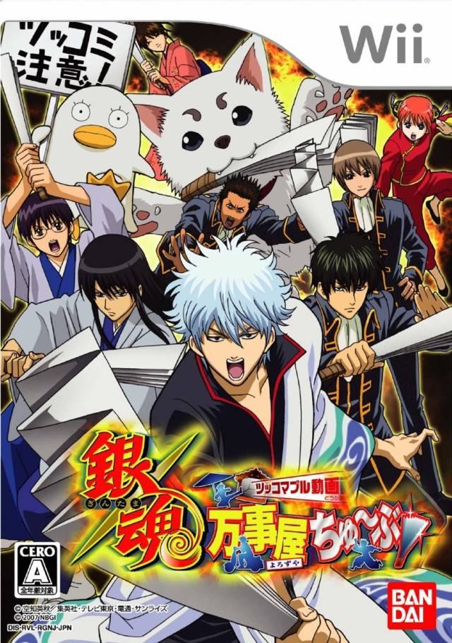 anime-games