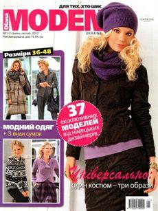 Diana Moden №1-2 2012 Украина
