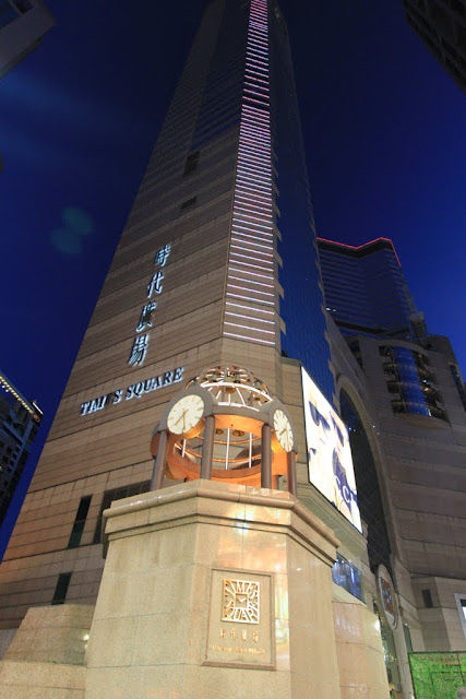 The front entrance exterior of Times Square shopping centre in Causeway Bay, Hong Kong