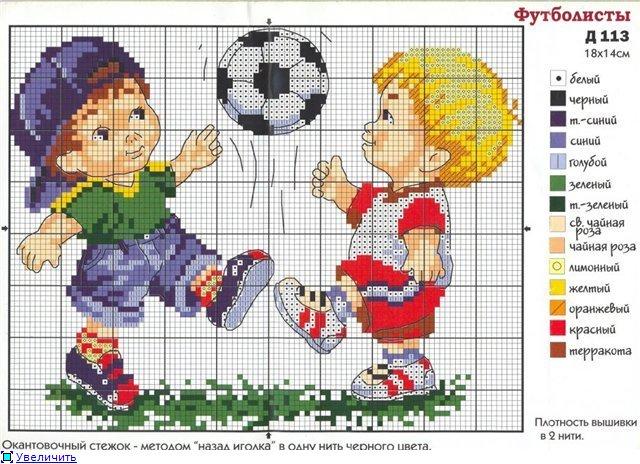 Схемы вышивки детские темы