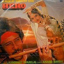 Hero Movie Flute Tone Piano Music Sheet