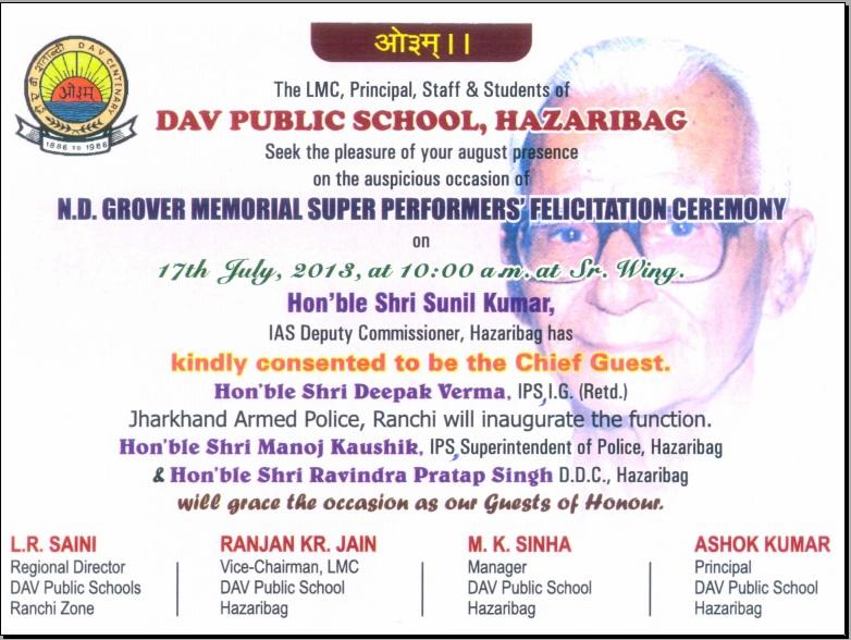 DAV Public School Hazaribag Invitation to the N D Grover