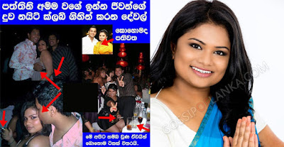 Malsha Kumaranatunge speaks about Facebook Photos
