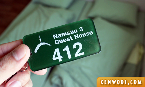 namsan guest house room key