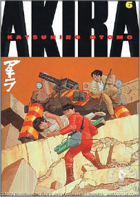 Akira - de venta en mexico