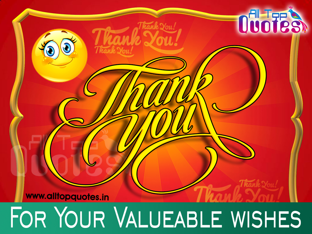 Thank you quotes for birthday wishes in hindi