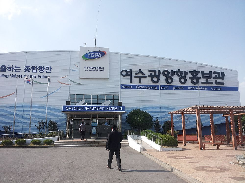 Gwangyang-si South Korea  city photos : Destinasi pertama: Public information centre.