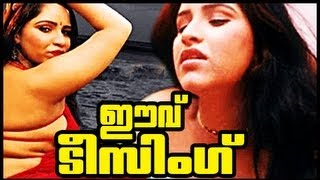 Watch Eevu Teesing Hot Malayalam Movie Online