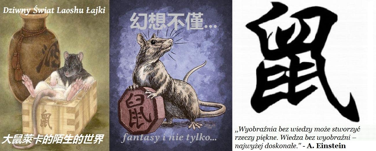 Dziwny Świat Laoshu Łajki - fantasy i nie tylko...