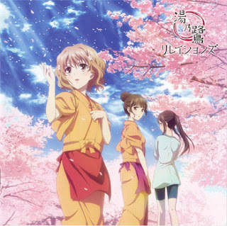 Hanasaku Iroha Image Song Collection - Yunosagi Relations