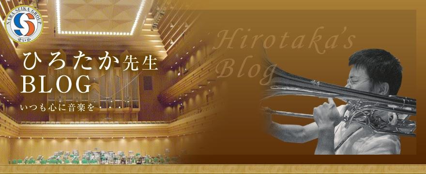 奈良県香芝市幼稚園 せいか幼稚園|ひろたか先生BLOG