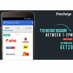 Freecharge offer:Get Free Rs.20 Mobile Recharge [1 PM – 2 PM 28th Aug]