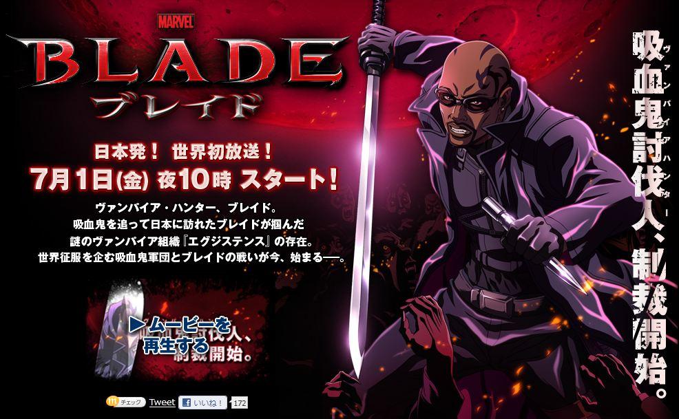 http://4.bp.blogspot.com/-xM1gotIdQgs/Tfa2r6bcSZI/AAAAAAAAKhY/4KIJsRUxdmM/s1600/blade.JPG