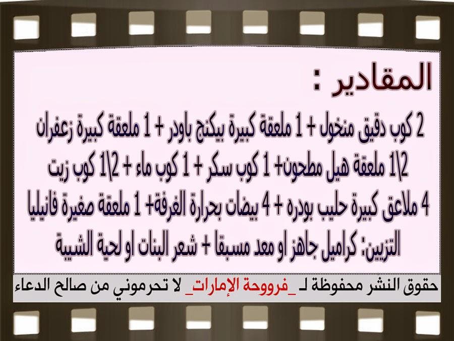 http://4.bp.blogspot.com/-xM5qWKTlof4/VPbuwe-fPAI/AAAAAAAAJBA/YAKCGkY5Xlg/s1600/3.jpg