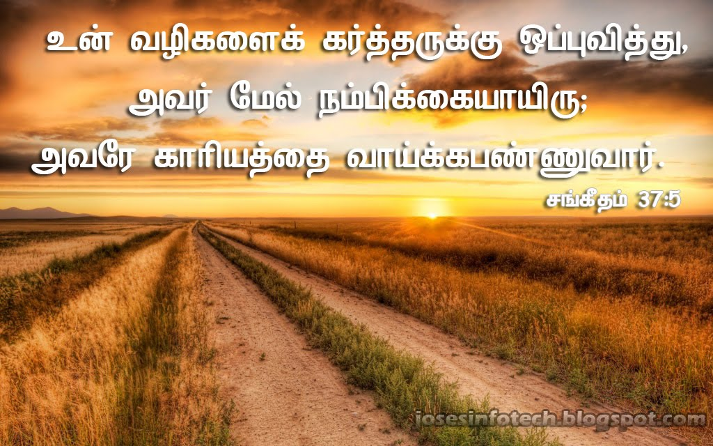 audio bible tamil free mp3 download