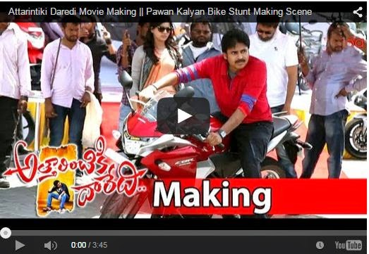 Attarintiki Daredi Movie Making || Pawan Kalyan Bike Stunt Making Scene