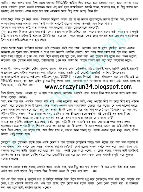 Sex stories in bengali font