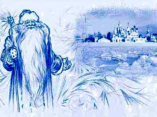 Еще один символ нового года дед мороз