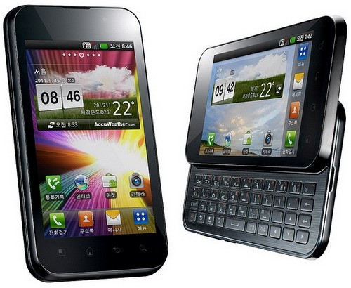 LG Optimus Q2 QWERTY slider announced in Korea