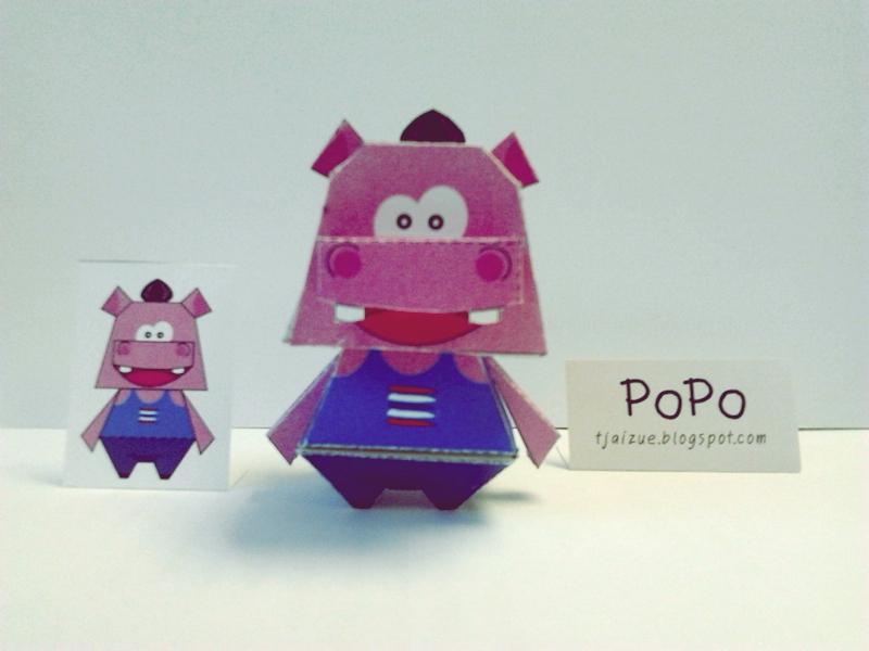 Popo Paper Toy