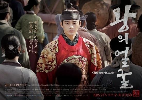 Phim Diện Mạo Hoàng Đế (24 Tập cuối) - King's Face 2014 - Ảnh 1