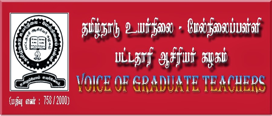 VOICE OF GRADUATE TEACHERS